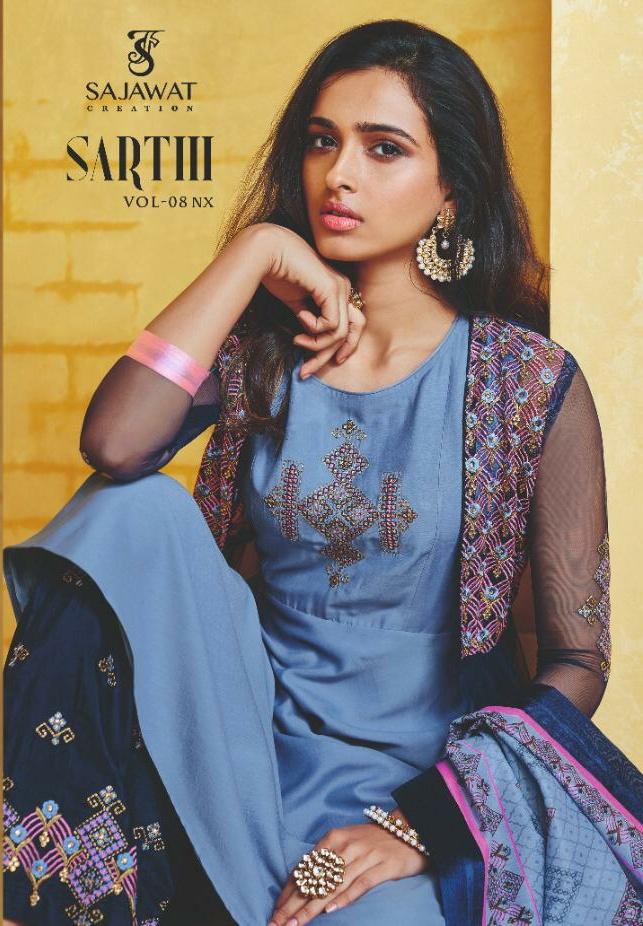 Chiffon Embroidery Dupatta Design-3 - Insha Creations NX